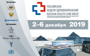 Russian Health Care Week 2019