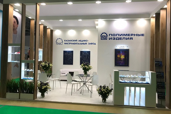 "KMIZ Polymeric products on ""Zdravookhraneniye 2018"""